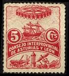 sellos consejo soberano de asturias y león