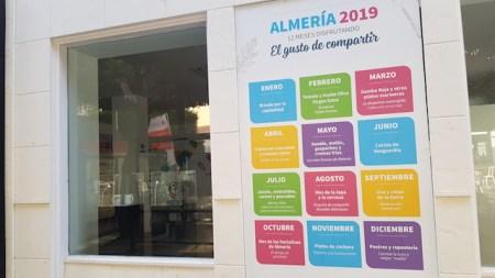 almeria CEG 2019