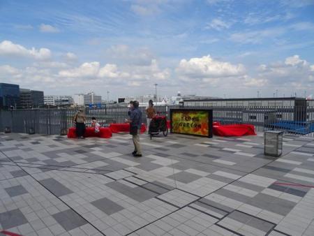 Haneda Innovation City