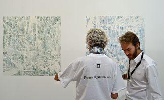 Michael Rampa - Galerie Christopher Gerber - Pareidolie 2014