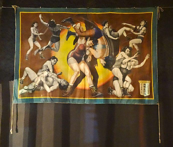 Bannières de Freakshows (Misemono-goya), collection Kyoichi Tsuzuki - Heta-Uma, MIAM, Sète, 2014