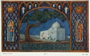 Rachel's Tomb (Tombe de Rachel), Zeev Raban, Tel Aviv, Israël, 1931