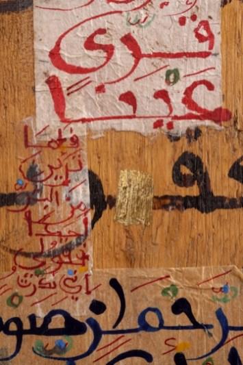 Sourate de Marie (détail), Abdallah Akar, Saint-Ouen l'Aumône, France, XXIe siècle