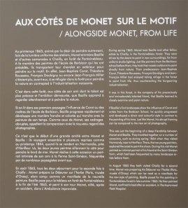 Frédéric Bazille, la jeunesse de l'impressionnisme au musée Fabre - Texte de salle