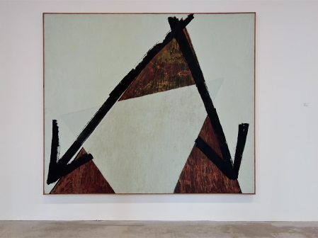 Jean-Louis Delbès, Fade away, 1987