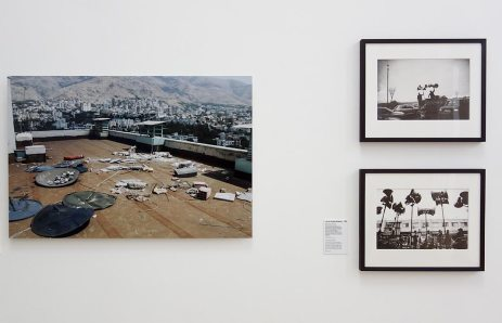 Iran, Année 38 - Rencontres Arles 2017 - Ce que nous devons être - Jalal Shams Azaran et Arash Khamooshi