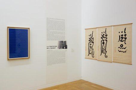 Passion de l'art, galerie Jeanne Bucher Jaeger depuis 1925 au Musée Granet - La tentation de l'Orient