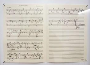 Simon Starling, Red, Green, Blue, Loom Music (Components), 2016 - Note manuscrite originale pour La «Macchina Tessile» [Le métier à tisser] écrite en 2014 par Rinaldo Bellucci.- A l'ombre du pin tordu - MRAC Sérigan