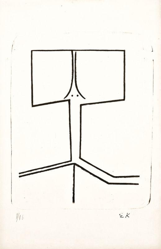 Ellsworth Kelly, Sans titre [Untitled] (AX1), 1949, lithographie sur papier crème, 6/16, 30,5 x 24,1 cm Institut National d'Histoire de l'Art, Paris © Ellsworth Kelly Foundation