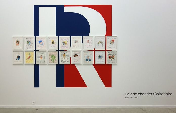 Drawing room 018 à La Panacée - Montpellier Galerie ChantiersBoiteNoire - Soufiane Ababri