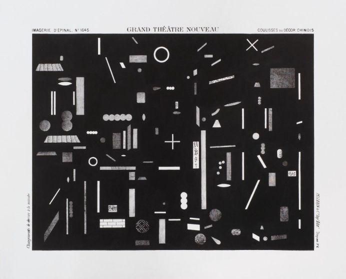 Jochen Gerner, Grand théâtre nouveau, 2017, encre de chine noire sur support imprimé, 50 x 60 cm
