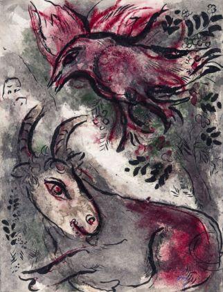 Marc Chagall La tribu de Nephtali, esquisse pour les vitraux à la synagogue de l'hôpital Hadassah, Jérusalem 1961-1962 Lavis d'encre de Chine, encre de Chine, gouache, crayon noir et pastel sur papier Japon 66 x 51,5 cm Collection particulière © ADAGP, Paris, 2018 © Archives Marc et Ida Chagall, Paris