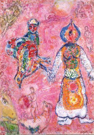 Marc Chagall Le village fantastique 1968-1971 Huile, tempéra et encres de couleurs sur toile 92 x 64,7 cm Collection particulière © ADAGP, Paris, 2018 © Archives Marc et Ida Chagall, Paris