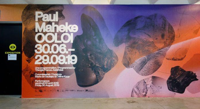 Paul Maheke - Ooloi - L'été contemporain à la Friche la Belle de Mai - Photo En revenant de l'expo !
