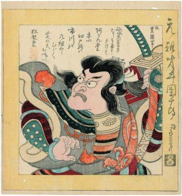 Utagawa Toyokuni (1786-1864), Le Fondateur de la lignée Saigyū Danjūrō, 1832, shikishiban surimono nishiki-e, 19,6 × 18,2 cm, Collection Georges Leskowicz © Fundacja Jerzego Leskowicza