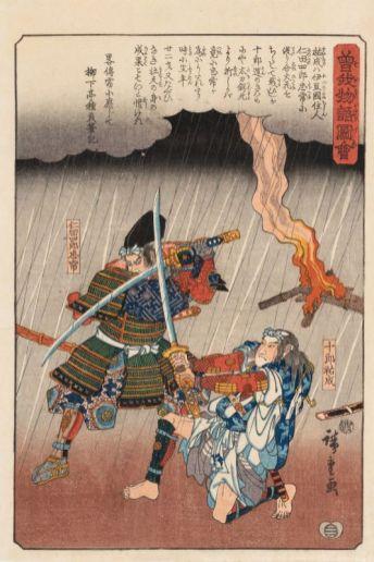 Utagawa Hiroshige (1797 - 1858), Jūrō Sukenari est tué par Nitta Shirō Tadatsune dans la bataille à l'âge de vingt-deux ans Série La Revanche des frères Soga, 1843-1847 Nishiki-e, 36,4 x 24,7 cm Collection Georges Leskowicz, Photo : © Christian Moutarde