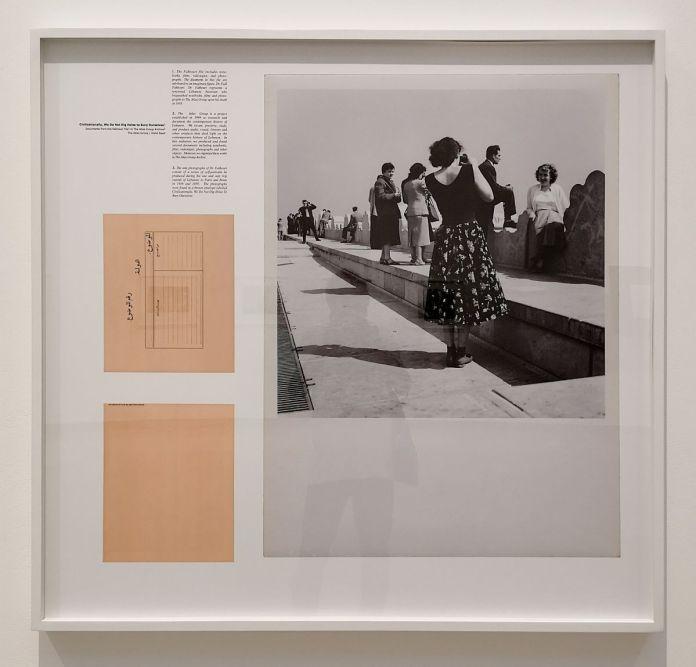 Walid Raad - Civilizationally, We Do Not Dig Holes To Bury Ourselves (plate 941) - Des Visages - Le temps de l'Autre - Carré d'Art à Nîmes - Salle 2