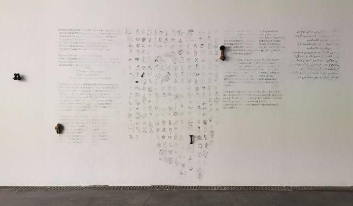 Vir Andres Hera - Misurgia Sisitlallan, 2020 - Lux fugit sicut umbra – Post_Production 2020 au Frac Occitanie Montpellier
