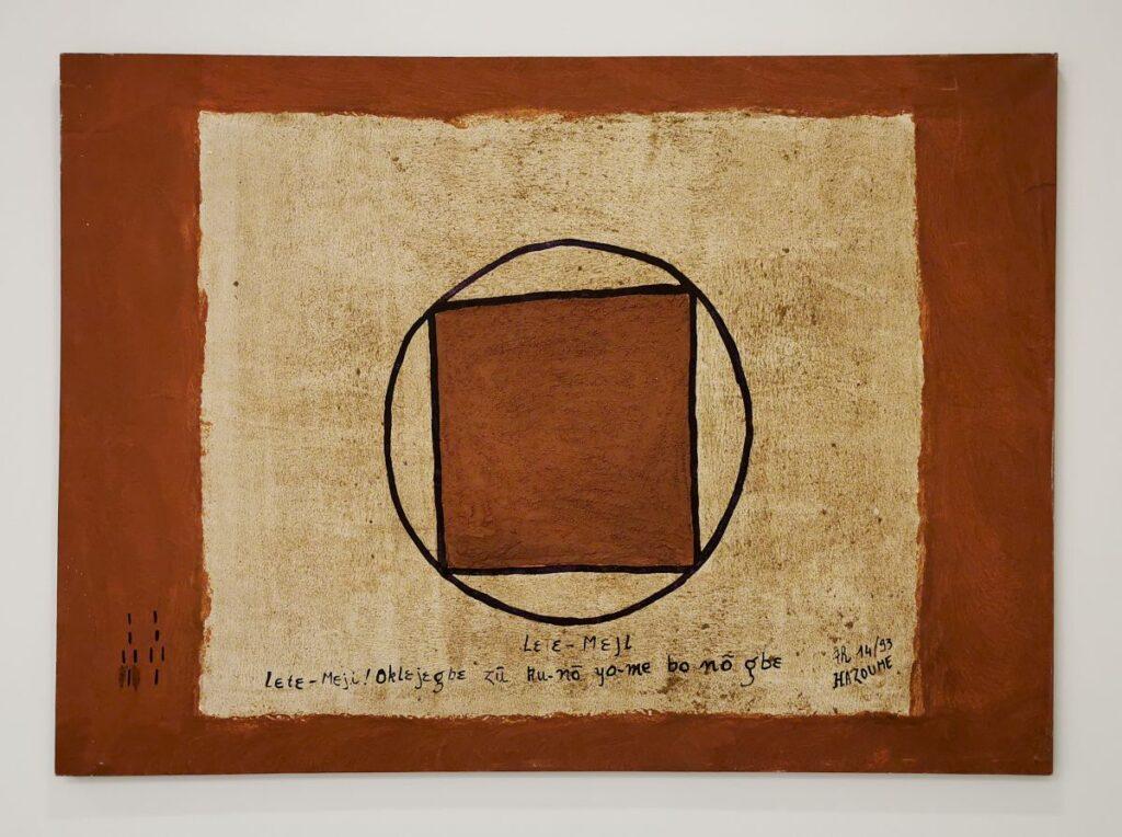 Romuald Hazoumè - Lete-meji, 1993 - Mythologies et symboles - Cosmogonies - Zinsou, une collection africaine au MOCO-Hôtel des collections