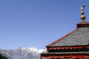 Panorama da Bharmour