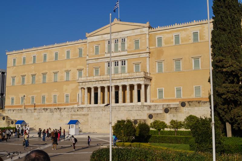 Atene Parlamento