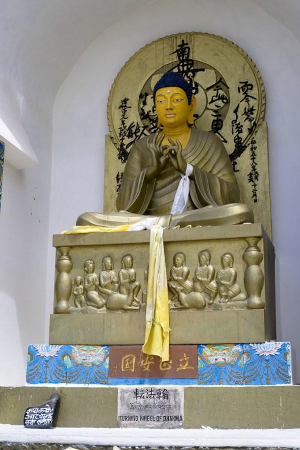 iconografia shanti stupa