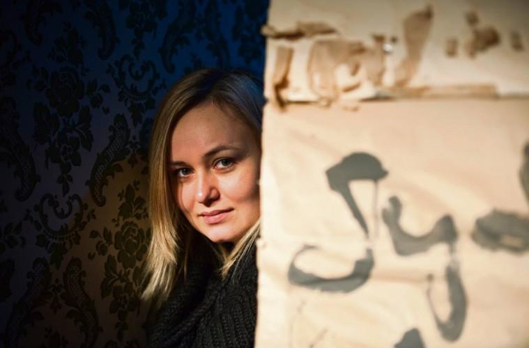 SANTARCANGELO 2017: INTERVISTA A EVA NEKLYAEVA