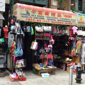 Magasin dans Chinatown