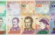 El nuevo biyuyo ya está en el Banco Central de Venezuela(BCV) ...
