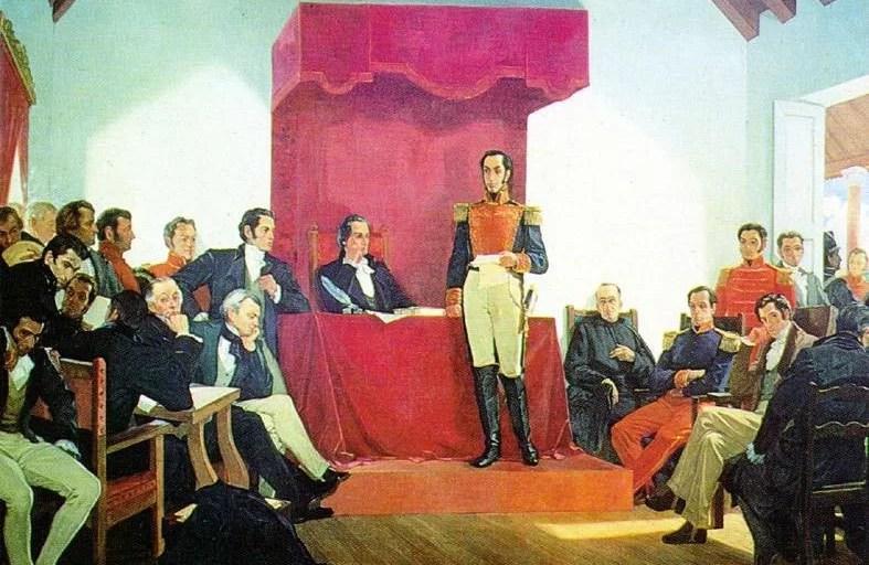 Discurso pronunciado por el Libertador Simón Bolívar ante el Congreso de Angostura