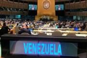Grandioso reconocimiento de Maduro en el mundo...
