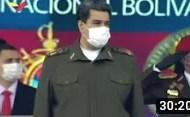 Acto de Transmisión de Mando de los componentes de la FANB en Venezuela, 10 de julio de 2020 (+Video)