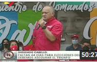 Diosdado Cabello y Marleny Contreras en el estado Monagas, 23 octubre 2020