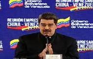 Vea la Reunión de Alto Nivel del Presidente de la República Nicolás Maduro con empresarios de la República Popular China.