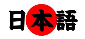 Estudia japonés con nativos