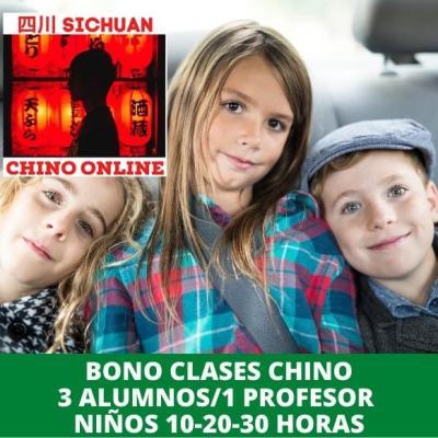 Curso de chino online para niños