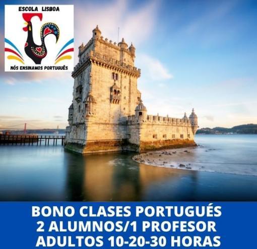 Clases online de portugués