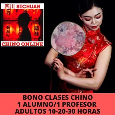 Clases particulares de chino online