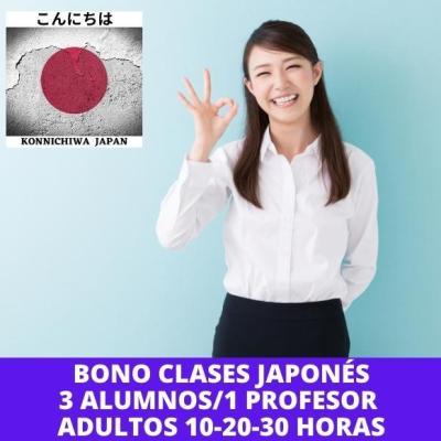 Clases online de japonés