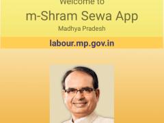 Madhya Pradesh M-Shram Sewa App ke baare me jaane