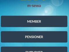 EMobile App ke madhyam se EPF Balance kaise check karen