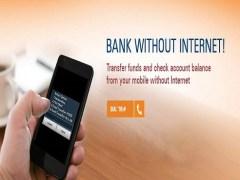 USSD *99# Banking के बारे में जानें