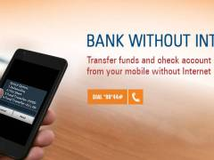USSD Banking का उपयोग कर MPIN कैसे Generate करें