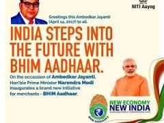 BHIM-Aadhar Payment App