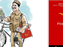 डाक विभाग की Postman Mobile App   Enterhindi
