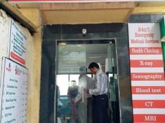 One Rupee Medical Clinics