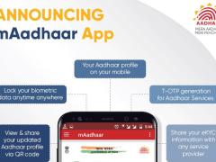 mAadhaar Mobile App