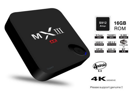 Latest MXIII – G II TV Box Firmware Download Android 6.0