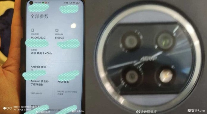 Xiaomi Redmi Note 10 real images