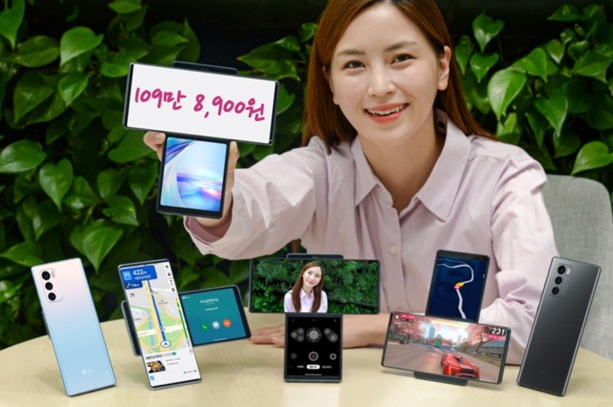 LG Wing price release date